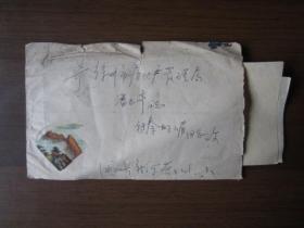 1974年2月江苏沐阳县新河公社寄徐州市实寄封