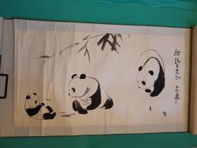 吕林熊猫图