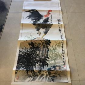 闻鸡起舞-名家书画作品