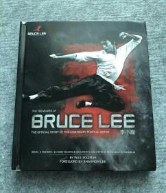 《李小龙宝藏》硬皮精装画集(欠赠品) bruce lee