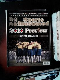 体育画报 2010.11