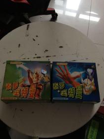 奥特曼系列—日本科幻片—泰罗-奥特曼(十盒18片装)缺远方的新娘、再见了!泰罗,2张盘,16片装合售