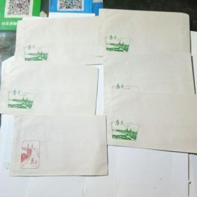 南京长江大桥(空白信封)     6枚合售
