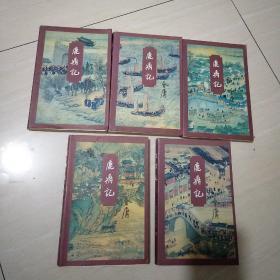 鹿鼎记(全五册) 馆藏