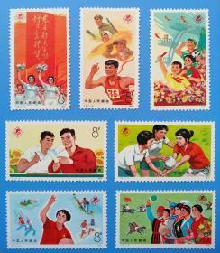 J6 中华人民共和国第三届运动会(发行量200万套)