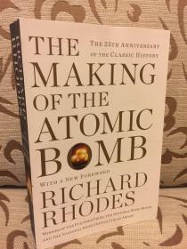 The Making of the Atomic Bomb by Richard Rhodes -- 原子弹制造秘史 - 普利策获奖作品