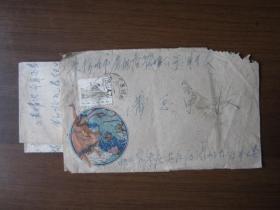 1963年4月山东枣庄市张山子公社串楼寄徐州市实寄封