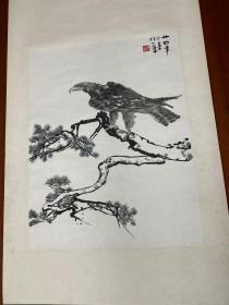 80年代朵云轩木版水印 徐悲鸿立轴《松鹰图》,画心66x50厘米 。裱头很好,仿宋代宣和式裱头。