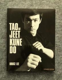 英文版 李小龙 《截拳道之道》(限定500本)龙女李香凝亲笔签名  bruce lee