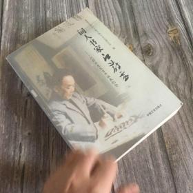 正版现货 嘉善文史资料第二十三辑---词人书家江蔚云—江蔚云先生百年诞辰纪念