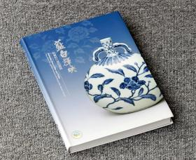 蓝白辉映—院藏明代青花瓷展