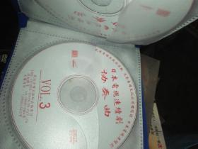 日本经典电视剧vcd 7碟 有盒子 缺少封皮  协奏曲  每集最后几分钟有马赛克 慎拍