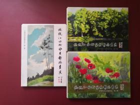 施锐江水粉风景静物画集(第一,二,三辑明信片36张全)