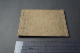 写本《方鉴秘诀书》  方鉴   风水学  周易  手写本  绘入本