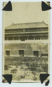 民国早期1920年代,长满杂草的的北京紫禁城故宫午门前广场老照片,10.5X6.2厘米