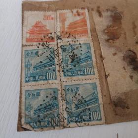 天安门城楼邮票(2000圆,800圆,100圆6枚邮票,盖热河赤峰邮戳)具体参考图片