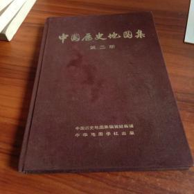 中国历史地图集 第二册(秦、西汉、东汉时期)   布面精装