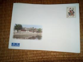 5元邮资封34个,无地址邮编,图案是水绘园