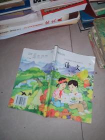 九年义务教育六年制小学教科书 语文 第 3  5  8  10  11  12              6本合售  书如图片