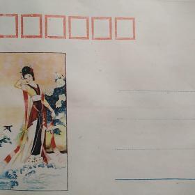 八十年代空白美术信封  空白美术信封(第一幅画有106枚,第二幅图有79枚,第三幅图有85枚,第四幅有74枚)共344枚