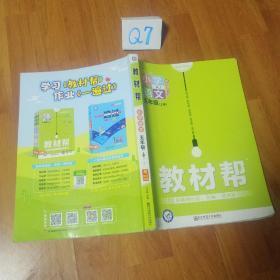 教材帮  小学语文  五年级上册