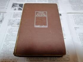罕见1936年原版世界名著,赛珍珠代表作品《大地》The Good Earth名家钤印毛边本