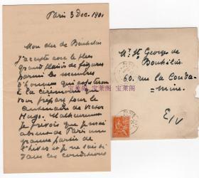 """""""比利时的莎士比亚 """"诺贝尔文学奖得主"""" 莫里斯·梅特林克(Maurice Maeterlinck)1901年有关参加雨果诞辰100周年活动的信件"""