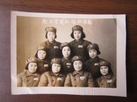 建国初期50年代女兵合影照片(卫文学习红旗班留影)