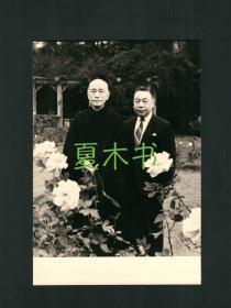 蒋中正蒋经国父子合影,大幅老照片