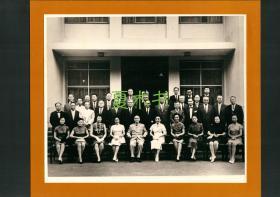 1964年 蒋中正与中央研究院院士合影,大幅老照片