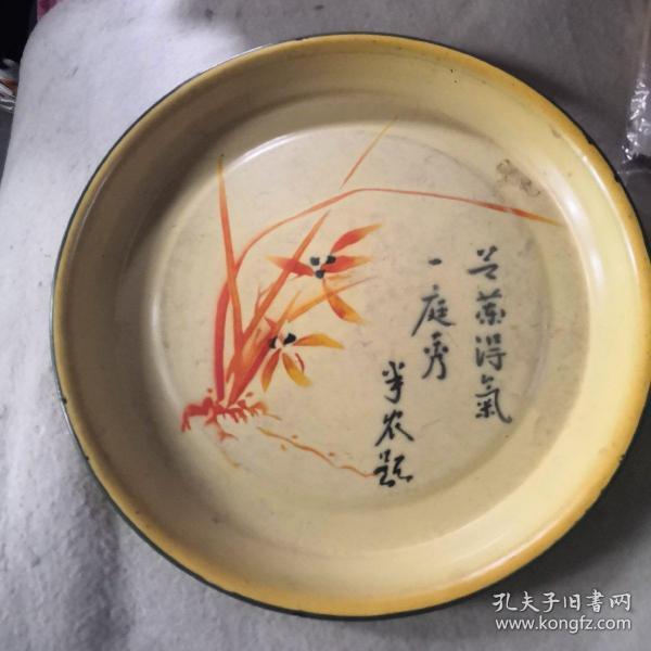 50年代搪瓷盘子