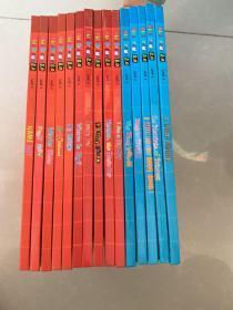 布朗儿童英语2.0LevelTwo,Level2全十册无光盘。LevelTwo2.0Lerel4(1-5)无光盘共计十五本。