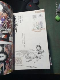 米菲绘本第三辑10册(原第五辑10册)