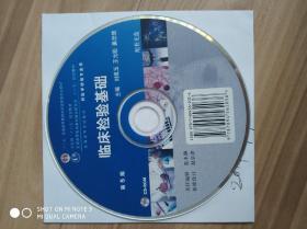 全国高等学校教材(供医学检验专业用):临床检验(第5版)附带光盘,买前请联系