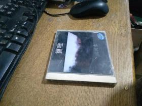 窦唯山河水CD
