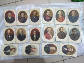 16张前苏联名人明信片