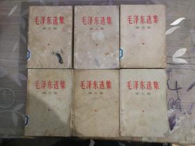 1977年毛泽东选集第五卷  品相如图   每本8元,每单本为一个单位发货,不合售。库存6本