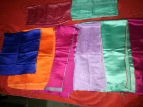 清代丝绸缎,大小8块