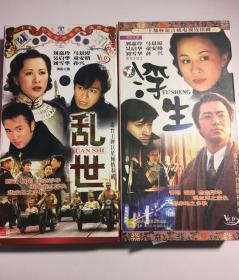 侬本多情 马景涛 刘嘉玲 李立群 孙兴 刘雪华 连续剧 vcd 电视剧 40碟
