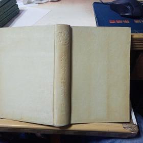兵家名言词典