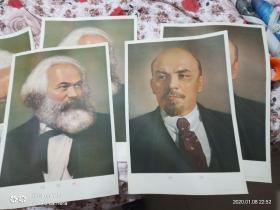 四开 马克思 列宁合售