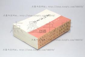 私藏好品《义门读书记》 全三册 (清)何焯 撰 中华书局1987年一版一印