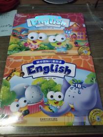励步国际儿童英语 1A+1B【都含CD】(两册合售)(全新未拆封)
