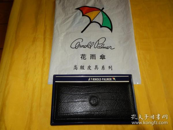 """""""花雨伞""""牌钱包(实物拍摄、未使用过、整洁、现货、付款后立即发货)"""