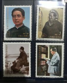 毛主席诞生九十周年邮票J97、毛主席一百周年邮票,邓小平逝世一周年邮票 。中国人民解放军建军七十周年邮票。T148绿化祖国邮票。《在延安文艺座谈会上的讲话》发表五十周年邮票。共六套22枚。