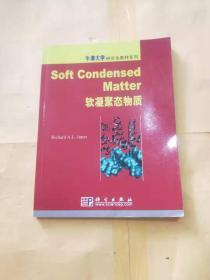 牛津大学研究生教材系列:Soft Condensed Matter软凝聚态物质