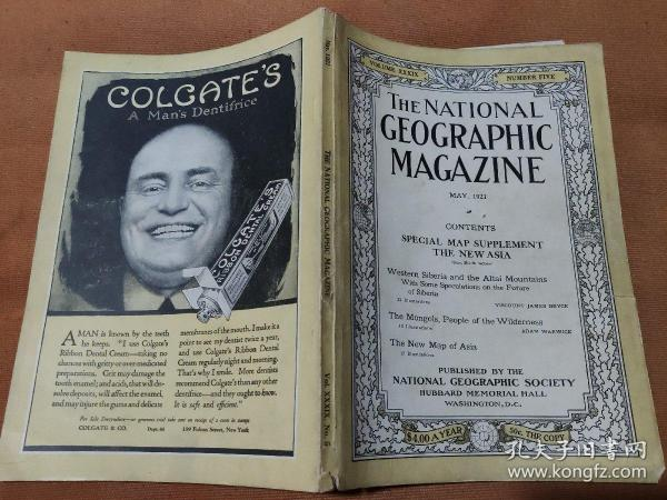 "National Geographic May 1921 国家地理杂志1921年5月 ""亚洲专辑"""