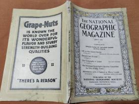 National Geographic July 1921 国家地理杂志1921年7月