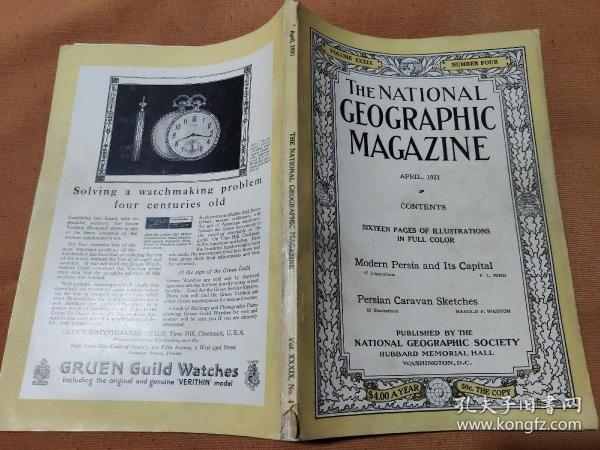 "National Geographic April 1921 国家地理杂志1921年4月 ""波斯专辑"""