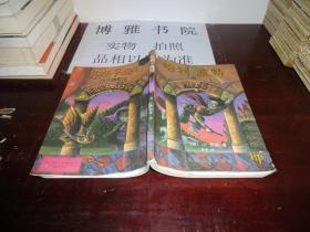 哈利波特系列    全套7本合售   正版带水印   实物图 品自定   货号3-4